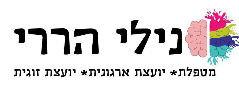 נילי הררי לוגו שני
